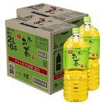 【ケース販売】【予約】【8/25~8/29でお届け】伊藤園 おーいお茶 緑茶(2000ml×6)×2ケース