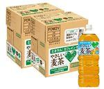 【ケース販売】【予約】【8/25~8/29でお届け】サントリーフーズ グリーンダカラやさしい麦茶(2000ml×6)×2ケース