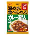 【予約】【8/25~8/29でお届け】グリコ 常備用カレー職人 甘口 170gx3食入
