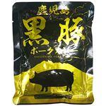 響 鹿児島黒 豚ポークカレー 160g