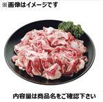トップバリュ 国産豚肉小間切れ420g(100gあたり(本体)135円)1パック