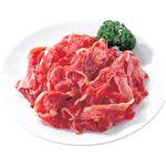 北海道産 牛肉小間切れ 100g(100gあたり(本体)298円)1パック