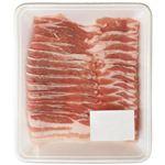 アメリカ産 豚肉ばらうす切り 580g(100gあたり(本体)148円)1パック