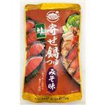 日本食研 鮭の寄せ鍋つゆみそ味 750g