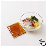 イニシオ ぶっかけ素麺 1パック
