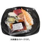 魚屋の海鮮丼(いくら・えび入)1人前