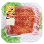 【5/14-5/16の配送に限る】 アメリカ産 豚肉ロース味付生姜焼用 200g(100gあたり(本体)169円)