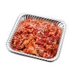 【5/14-5/16の配送に限る】 牛ばら味付カルビ焼用(解凍)原料肉/アメリカ産 300g(100gあたり(本体)128円)