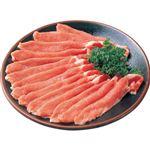 アメリカ産 豚肉 ロースうす切り(生姜焼豚丼用)250g(100gあたり(本体)168円)1パック )※火・水曜日は配送を承っておりません