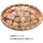 原料原産地:青森 蒸しほたて 生食用 150g(100gあたり(本体)258円)