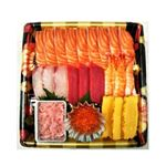 【6/18-6/20の配送に限る】 寿司種セット(えび・玉子・いくら・鮪たたき)7点
