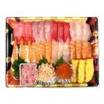 【6/18-6/20の配送に限る】 寿司種(えび・玉子・いくら・鮪たたき・カニマヨ)10点