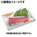 鹿児島県産他 活〆ぶり(養殖)刺身用 150g(100gあたり(本体)398円)