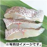 【4/23-4/25の配送に限る】 高知県産 他 真鯛(養殖)切身 2切