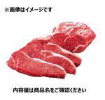 【4/23-4/25の配送に限る】 オーストラリア産 牛肉サーロインステーキ用 1枚170g(100gあたり(本体)298円)