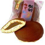 【予約】【10/29~10/31の配送】 松栄堂 味噌バターカレー牛乳どら焼き 1個