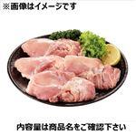 【4/23-4/25の配送に限る】 高知県産 四万十鶏もも肉 1000g