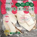 広島県などの国内産 カットエリンギ  1袋