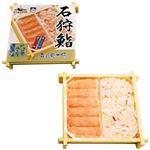 【予約 10/3(土)~4(日)配送】石狩鮨(さけ・かに)1パック(※ご注文は12時~18時の配送とさせていただきます)