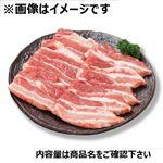 トップバリュ 国産 豚肉ばら焼肉用 130g(100gあたり(本体)288円)1パック【午前便のみ】