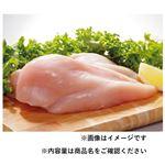 トップバリュ グリーンアイ 青森県産 純輝鶏むね肉 1枚(ノントレー)300g(100gあたり(本体)88円)1パック