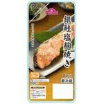 トップバリュ チリ産原料 国内加工 銀鮭塩麹焼き 1切