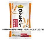 トップバリュベストプライス 無洗米 コシヒカリ 5kg