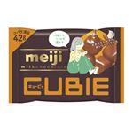 明治 明治ミルクチョコレート キュービー 42g