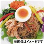 【4月16日~18日の配送】  彩りナムルの韓国風サラダ 1パック