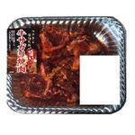 牛サガリ味付焼肉用(解凍)原料肉 アメリカ産 300g(100gあたり(本体)158円)1パック