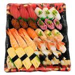 北海道産ほたてが嬉しい味わい握り寿司 10貫【わさびあり】