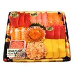 寿司種セット12点 1パック