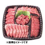 【金・土・日曜日配送限定】タスマニアビーフ焼肉用盛り合わせ(モモ・バラ・カタ・カタロース)400g 1パック