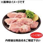 国産 若どり もも肉 2枚 600g(100gあたり(本体)95円)1パック