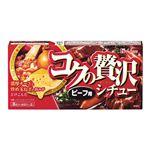 ハウス食品 コクの贅沢シチユービーフ用 140g
