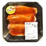 豚肉かたロース味付ステーキ用 にんにく黒胡椒(原料肉/米国産)3枚入 360g(100gあたり(本体)98円)1パック【7/25(日)までの配送】