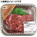 オーストラリア産 牛肉かたロースステーキ用 250g(100gあたり(本体)185円)1パック【7/25(日)までの配送】