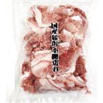 国産 豚肉小間切れ(冷凍)1kg 1パック