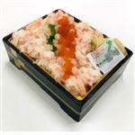 【10/17(日)までの配送】紅ズワイガニの贅沢海鮮丼 1パック