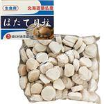 【予約】【4/23(金)~24日(土)配送】北海道産 ほたて貝柱(冷凍)フレーク品 1Kg