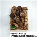 【豊洲市場の今がおすすめ予約】【6日後以降の配送】 中国産 松茸(特大)320g入 1箱