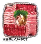 【金・土・日曜日配送限定】焼肉バラエティセット 原料肉/牛ばら・豚ばら(アメリカ産)豚肉ネック味付(アメリカ産)500g 1パック