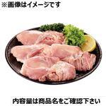 国産 若どり もも肉 3枚(900g)(100gあたり(本体)108円)1パック
