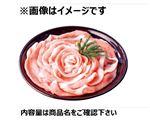 茨城県産 東京Xロース超うす切り 120g(100gあたり(本体)398円)1パック