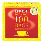 【9月18日~20日の配送】 三井農林 日東紅茶 デイ&デイ 100袋入 ※お一人様2点限り