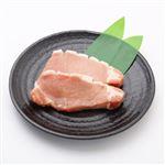 【3/1(日)までの配送】●国産 豚肉 ロースステーキ用(グローブカット)300g(100gあたり(本体)129円)1パック