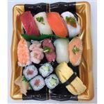 握り寿司盛合せ 蒼 1パック【3/2(火)までの配送】