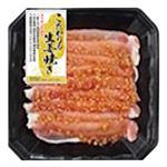 豚肉ロース味付 生姜焼用 原料肉/アメリカ産 200g(100gあたり(本体)169円)1パック【5/16(日)までの配送】