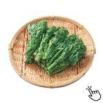 香川県などの国内産 菜の花 1パック