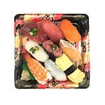 本まぐろと季節のネタ入 握り寿司 20貫入【わさび抜き】1パック【3/3(水)までの配送】